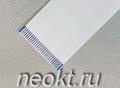 Шлейф плёночный шаг 1,25мм под разъём