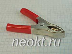 """8-0039 зажим """"крокодил"""" красный"""