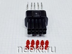 DJ7101Y-2.2-11 (DJ616-2.2A)