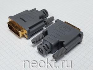 DVI-25M в корпусе РАСПРОДАЖА