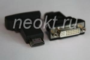 Переходник DVI-F - HDMI-M