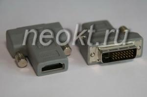 Переходник DVI-25M - HDMI-F