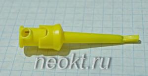 Наконечник для микросхем (клипса) жёлтый