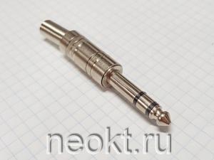 Стерео джек 6,3 метал.корпус (тип 2) NP-206
