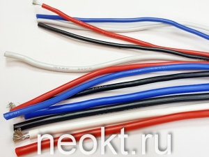 Силиконовый провод 0.75мм2 белый (18AWG) - цена за метр провода