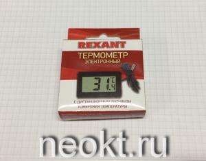 Термометр TRM-10-120  (темп. от -50 до +120)