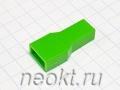 Пластиковая изоляция на клемму 6,3F зелёная