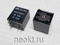 HLS-4117-24VDC-C (TRAW, ARW-SH, V23072-CI, AZ975/976)