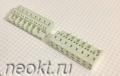 8EDGK-7.5-08P-11-01A