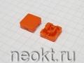 Колпачок квадратный  A-14 КРАСНЫЙ (10*10mm)
