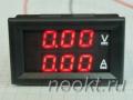 AV56-10A-RR-BOX (красный-красный) 0-100V