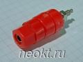 BP-244 (BP-9R) красное