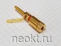 Клемма Acoustic BP-310 КРАСНАЯ (РАСПРОДАЖА)