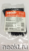 Стяжки СК-100х3 чёрные