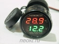 DF-01-TV.1 вольтметр и термометр  red+green