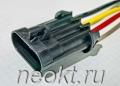DJ70382A-6.3-11  (DJ6116-6.3A) с проводом