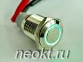GQ16-N1 без фиксации с подсветкой (зеленая) 12V