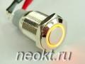 GQ16-N1 без фиксации с подсветкой (красная) 12V