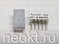 (1) HDSP 7303 G