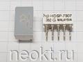 (1) HDSP 7307 G (±1)
