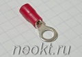 Клемма кольцевая изолированная  Ø 5мм (красная) R1-5V