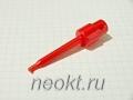 Наконечник для микросхем (клипса) VOLTCRAFT Micro-IC красный