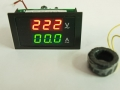 AV56-100A-300VAC-GR(зелёный-красный) BOX