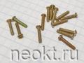 Винт металлический М2-10 (полукруглая головка винта, шлиц прямой)