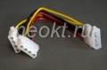Разветвитель Molex (ТН 4М/4F)