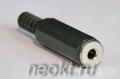 NP-306 (cтерео гнездо на кабель, 3.5мм)