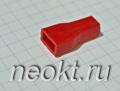 Пластиковая изоляция на клемму 6,3F красная