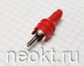 PLUG PIN 1-506-138-11 (штекер RCA красный) Япония