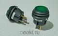 SC-777 (220V) кнопка герметичная с фиксацией и зеленой подсветкой