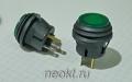 SC-777 (12V) кнопка герметичная с фиксацией и зеленой подсветкой
