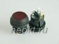 SC-777 (220V) кнопка герметичная с фиксацией и красной подсветкой