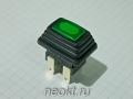 SC7097 кнопка без фиксации, зелёная  GERM (12V)