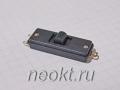 SK10-L движковый переключатель плоский