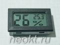 Термометр TRM-12  (темп.-55 +85, влажность 0-100% ) LCD