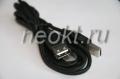 Кабель USBA-M / USBA-F черный