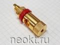 Клемма Acoustic Terminals 0588 КРАСНАЯ (РАСПРОДАЖА)