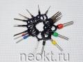 Экстракторы для контактов (набор №3)