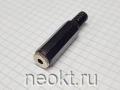 NP-306 пластик. ТАЙВАНЬ (cтерео гнездо на кабель, 3.5мм)