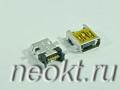 mini USB-10SA