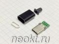 USB3.1 TYPE-C-24PBB (чёрный корпус)
